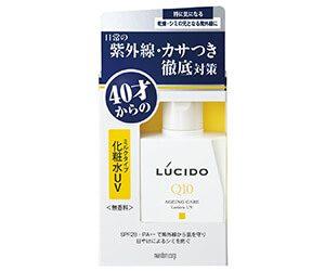 ルシードエイジングケア化粧水UV