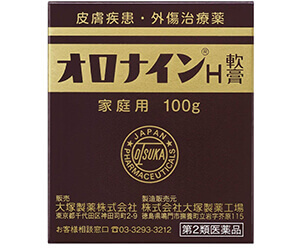 オロナインH軟膏