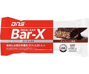 DNS バーエックス チョコレート風味