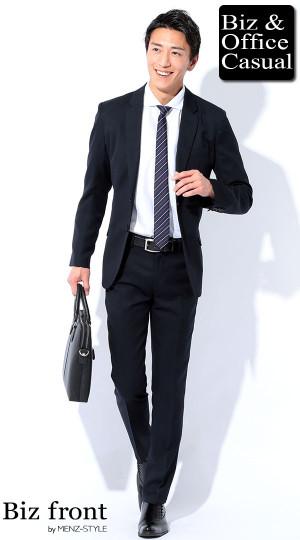 1.ネイビースーツ×白シャツ