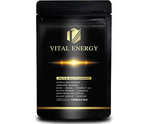 VITAL ENERGY 「バイタルエナジー 」