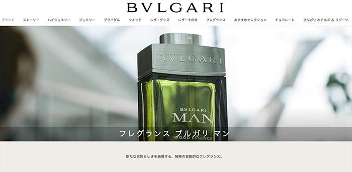 ブルガリ 香水 メンズ