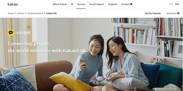 カカオトーク:LINE代わりのメッセージアプリ