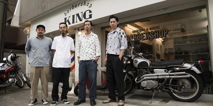 ④berbershop KING(バーバーショップ キング)