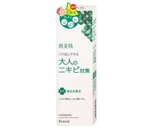 5位:肌美精 大人のニキビ対策 薬用美白化粧水