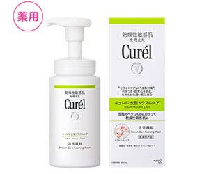 ニキビ肌におすすめの洗顔料:キュレル 皮脂トラブルケア 泡洗顔料