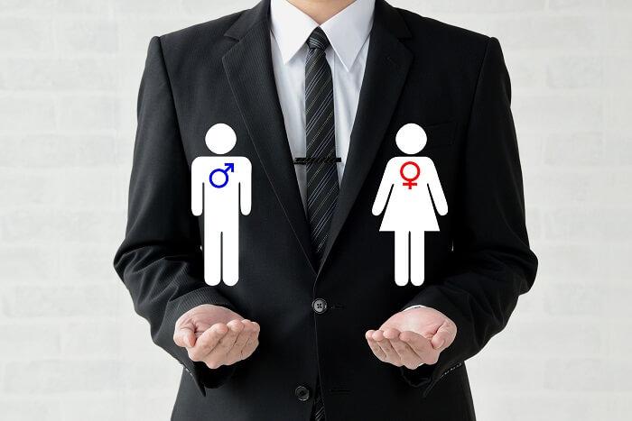 結婚相談所の男女比は?