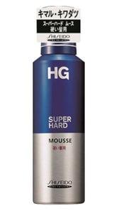 1.資生堂 HG スーパーハード ムース 硬い髪用