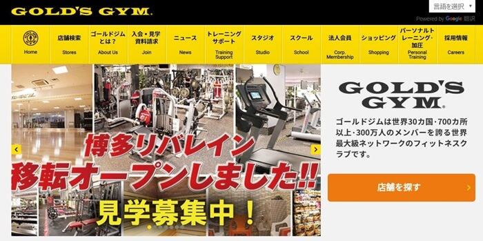 2.GOLD'SGYM