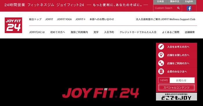5.JOYFIT24