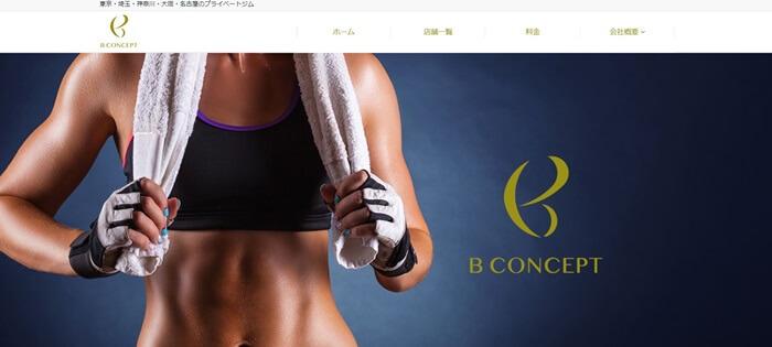 7. B CONCEPT(ビーコンセプト)
