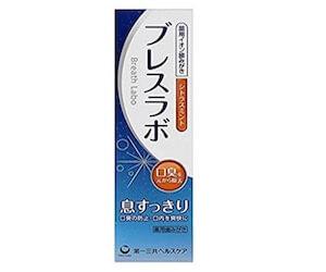 薬用イオン歯みがき ブレスラボ