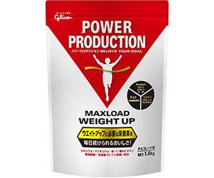 グリコ パワープロダクション「マックスロード ウエイトアップ チョコレート味」