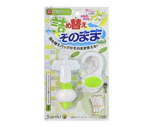 9位:三輝(Sankiko) 詰め替えそのままMINI