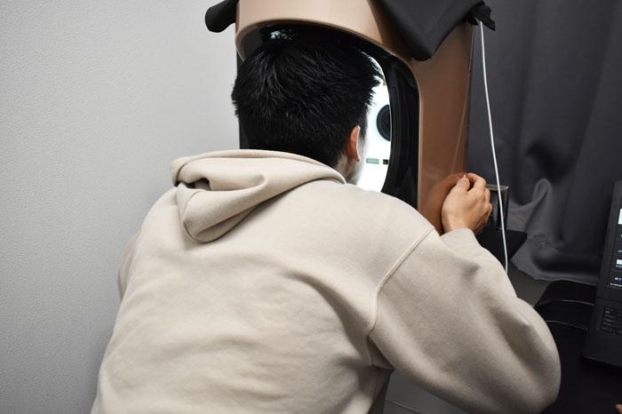 ゴリラ 肌診断機